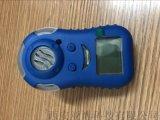 慶陽哪余有賣硫化氫檢測報警器