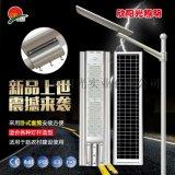 太陽能路燈新農村光伏路燈報價戶外led道路燈