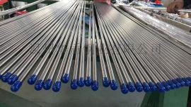 304薄壁不锈钢管1.2mm厚度卫生管
