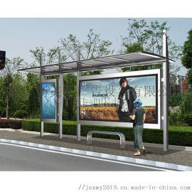 厂家定制公交站台生产制作不锈钢招呼站公交站亭制造商