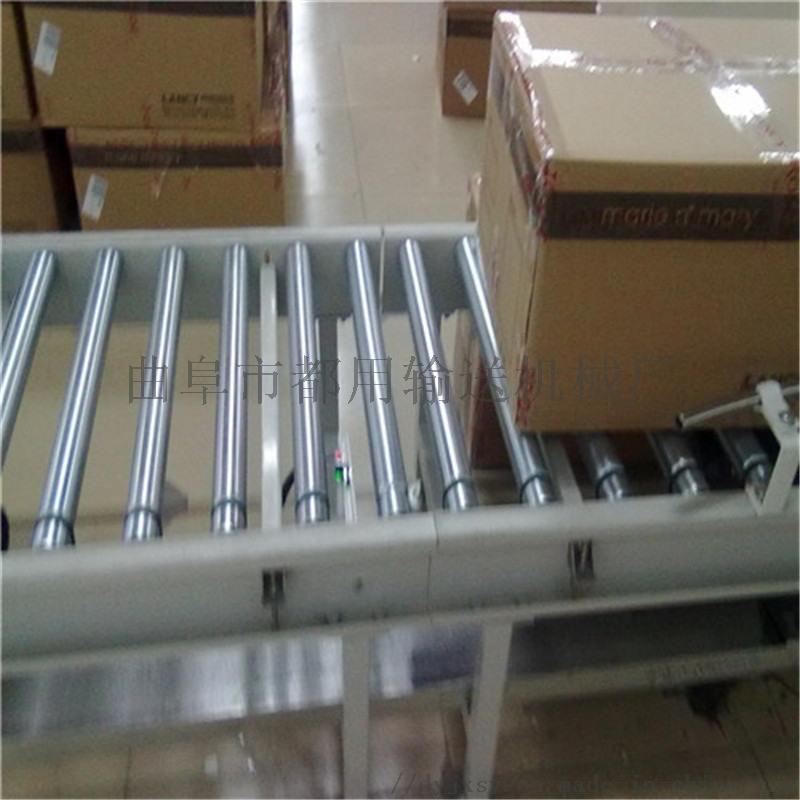 生产分拣水平输送滚筒线 动力式滚筒输送机QA1