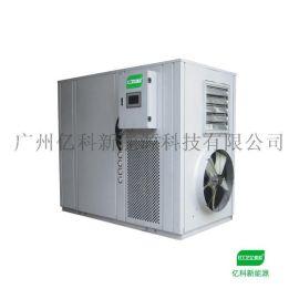 整体式热泵茶叶干燥设备