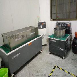 磁力研磨去毛刺BS-210V博维思抛光机