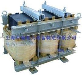 输入输出电抗器(变频器匹配进线出线电抗器)