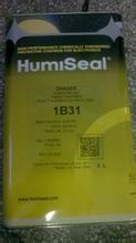 供应Humiseal 1A33