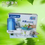 尔泉新款家用净水器批发  厨房龙头净水器 提供OEM