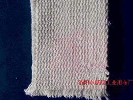 厂家批发纯棉加厚帆布防掉毛过滤布 食用油专用高温花生油滤布
