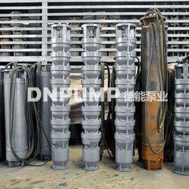 粗短型矿用潜水泵 型号:QK
