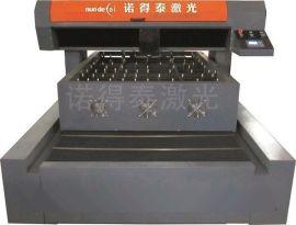 刀模板材激光切割机、刀模板材激光切割机生产厂家