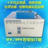 东莞润峰电镀电源12V100A 整流机 高频脉冲开关电源 电解 电泳电源 整流器