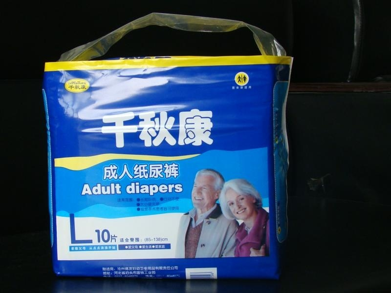 千秋康品牌成人紙尿褲,大包裝護理墊