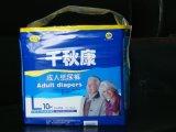 千秋康品牌成人纸尿裤,大包装护理垫