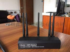 XYUNS鑫源视品牌2.4G+5G无线同屏器+路由AP 学校教育  电脑手机平板同屏