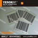 外貿金屬條碼_化工金屬條碼_耐化學品金屬條碼_氧化條碼標牌