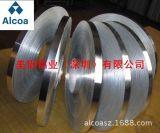 进口5052铝带 5052软态冲压铝卷 5052彩涂彩色铝卷
