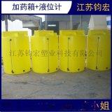 pe加药箱  南京1000L水处理加药桶定制