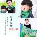 濟南絲巾定做圍巾定做品牌-韓作雲絲巾定製品牌