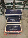 探索研究仪器包装箱生产厂家--陕西三峰
