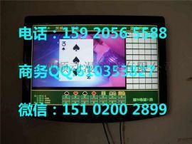現場開獎3分鍾遊戲撲克牌彩票機視頻