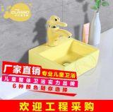 卡兰苏小艺术盆幼儿园陶瓷台上盆艺术洗脸盆儿童台上盆方形陶瓷洗脸盆