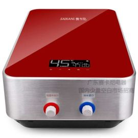 20升立式电热水器生产厂家双胆恒温速热电热水器
