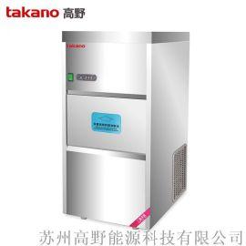 Takano 经典一体式50kg商用雪花冰机 奶茶 咖啡店 酒店 食品加工冷藏可用