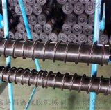 昌鑫喷漆碳钢螺旋托辊输送机托辊