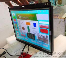 15寸串口屏,15寸工业串口触摸屏,15寸串口液晶屏,15寸串口屏人机界面,15寸TFT液晶屏显示模块