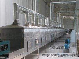 微波石膏干燥机