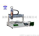 深圳自动螺丝机厂家 手机键盘模组电机锁螺丝机 免费试机