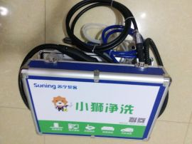 康之源多用途家电清洗机  高温油烟机蒸汽清洗机