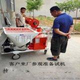 合肥新型石膏喷涂机工地施工图片