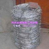 江西镀锌刺绳生产厂家 南昌镀锌刺绳-刺铁丝价格