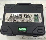 美国进口MSA梅思安天鹰5X VOC气体检测仪带跌倒报警