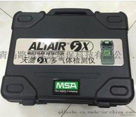美国进口MSA梅思安天鹰5X VOC气  测仪带跌倒报