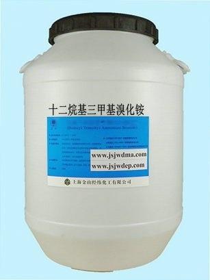 十二烷基**基溴化铵(1231溴)