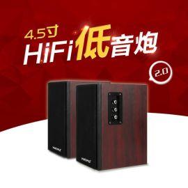 越普- RU-376BL -2.0古典 有源音箱