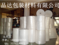佛山气泡膜气泡袋价格了解 品达塑料制品