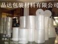 佛山氣泡膜氣泡袋價格瞭解 品達塑料製品
