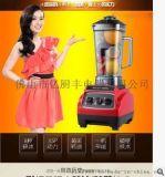 供应卓亚MDN-780 多功能破壁机 家用调理 营养食物料理机 小家电