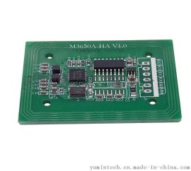 M3650A-HA/IC卡读写模块/高频14443A/ID门禁读头/S50/深圳厂家