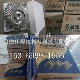气保护堆焊药芯焊丝YD112耐磨焊丝