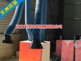 河北移动式焊烟净化器焊接烟尘除尘器供应商