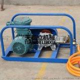 BH-40/2.5矿用阻化泵  3KW阻化剂灭火泵 煤矿用灭火泵