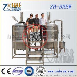 尊皇ZH-300L精酿啤酒设备自酿设备酿酒设备