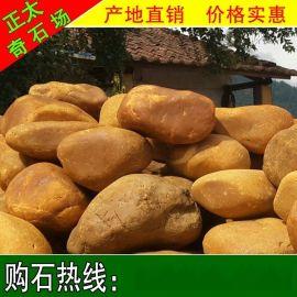 景观石基地大量供应黄蜡石、英石、太湖石
