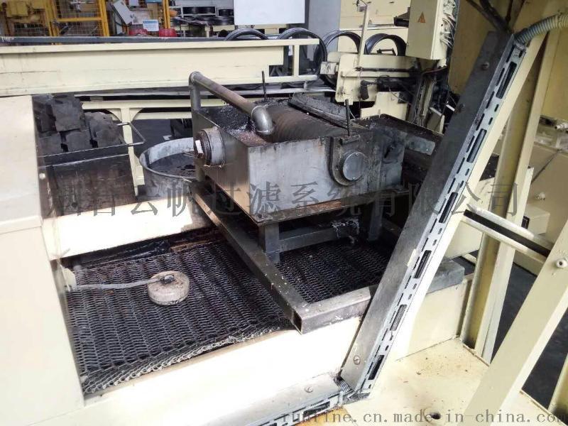 连杆双端面磨床过滤系统改造