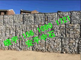 安平中石格宾网挡墙河床护坡 石笼网挡墙渠道衬砌 格宾石笼网防洪