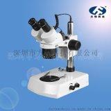 上下光源高清两档定倍 10/20 10/30 20/40倍体视显微镜 解剖镜