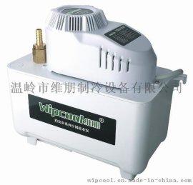 维朋PC-760A8米高扬程,大排量空调排水泵